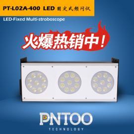 杭州品拓复卷机LED频闪仪厂家