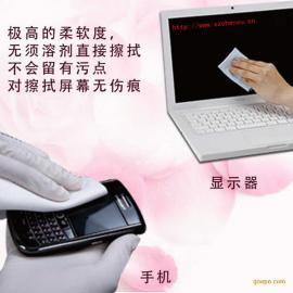 深圳晨旭CX4009C超细纤维无尘布,厂家直销,品质保证