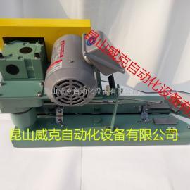 全自动纽朗折边机CP4900,DS-9C缝包机专用折边机