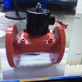 瓯北水蒸汽电磁阀DN50