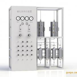 固定床催化剂评价装置 固定床反应器