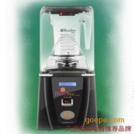 商用沙冰机Blendtec Smoother 静音沙冰机