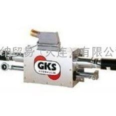 优势供应GKS液压- 德国赫尔纳(大连)公司