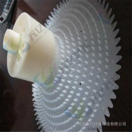 新疆生化废水处理用旋混式曝气器