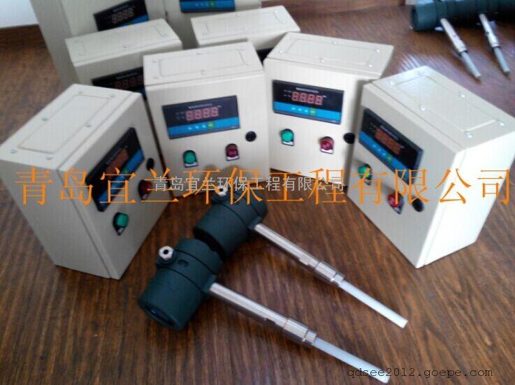 除尘管道粉尘浓度报警器 在线式管道粉尘浓度检测仪