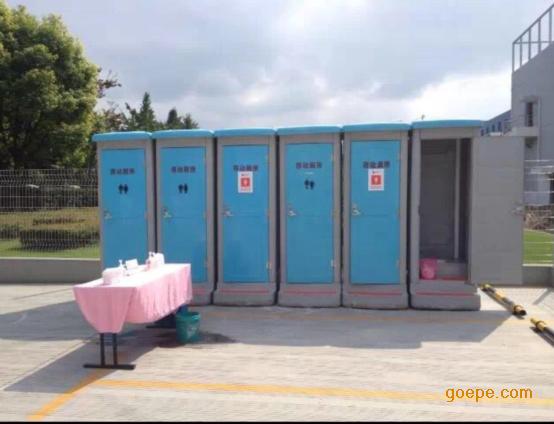 杭州车展移动厕所租赁 临时活动洗手间租赁 销售