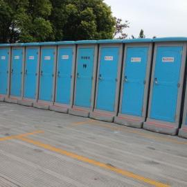 新环保移动厕所 十堰移动厕所租赁 十堰流动公厕出租