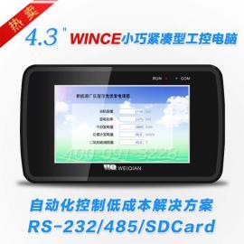 工�I�|摸屏��X一�w�C,4.3寸嵌入式�|摸屏