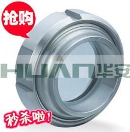 卫生级白口铁焊接活接视镜