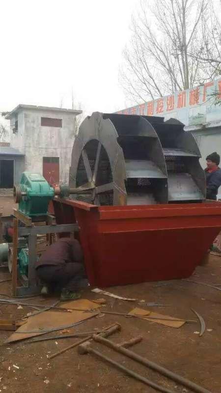 水洗轮,洗沙设备,洗沙机械,洗沙设备厂家