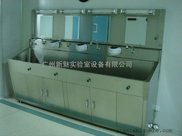医用洗手池,不锈钢洗手池