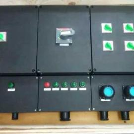 BXX8050-2/16K63防爆防腐检修插销箱