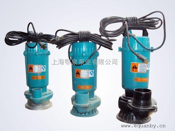 QDX小型家用潜水泵