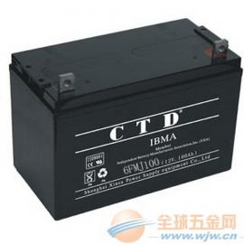 CTD蓄电池6GFM200货到付款