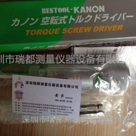 中村KANON扭力起子螺丝刀100LTDK|N100LTDK