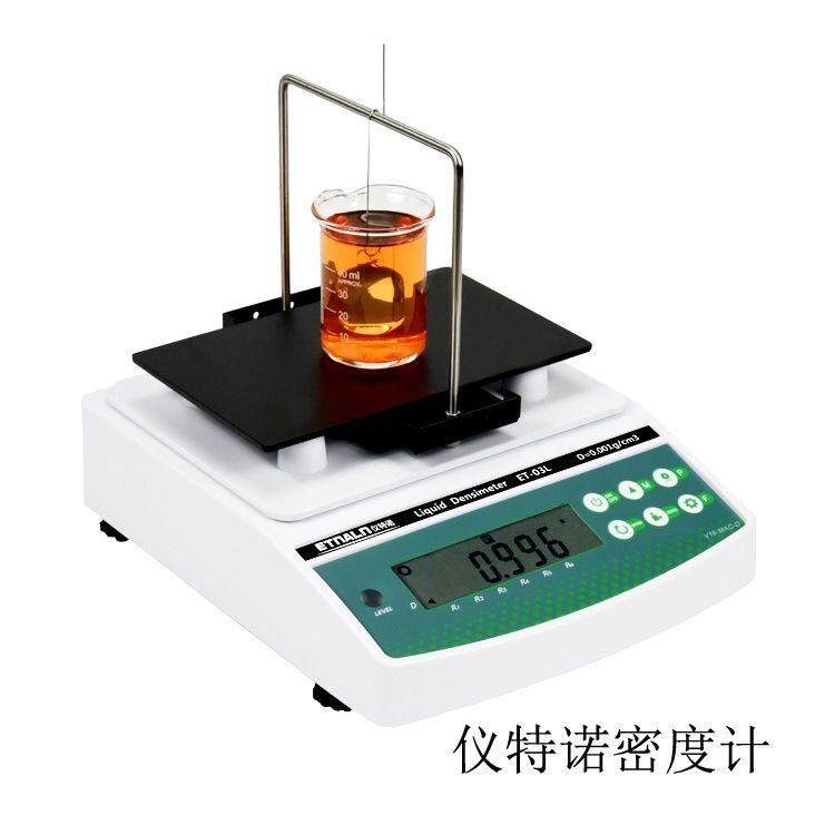 天津哪里有卖液体溶剂密度计ET-03L