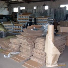高镁铝合金网#福建高镁铝合金网#高镁铝合金网直接生产厂家