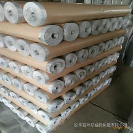 铝合金窗纱网#广西铝合金窗纱网#铝合金窗纱网厂家