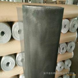 福建铝合金窗纱网#14目铝合金窗纱网#铝合金窗纱网厂家