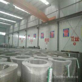 铝合金编织网#江苏铝合金编织网#铝合金编织网厂家