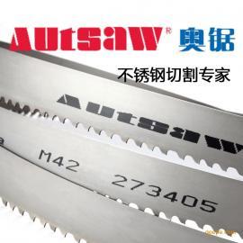 双金属带锯条|Autsaw奥锯带锯条|长沙四通锯业