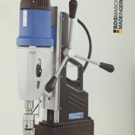 MABasic850德国进口磁力钻 磁座钻 麻花钻孔首先