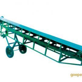 皮带输送机 粮食入仓专用移动式皮带输送机