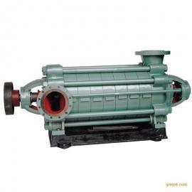 D DG卧式分段式清水离心泵锅炉给水循环增压泵远程供水多级泵