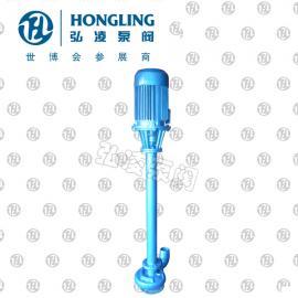 NL型不锈钢防爆泥浆泵,单吸立式离心泵,不锈钢排污泵
