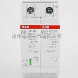 ABB开关电源CP-E5/3.0 CP-E24/1.25