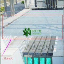 【加工】明渠式紫外线消毒设备框架式紫外线污水处理设备厂