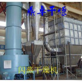 碳酸锂干燥机价格 热销快速旋转闪蒸干燥机