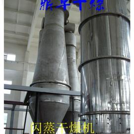 XSG-16型快速旋转闪蒸干燥机