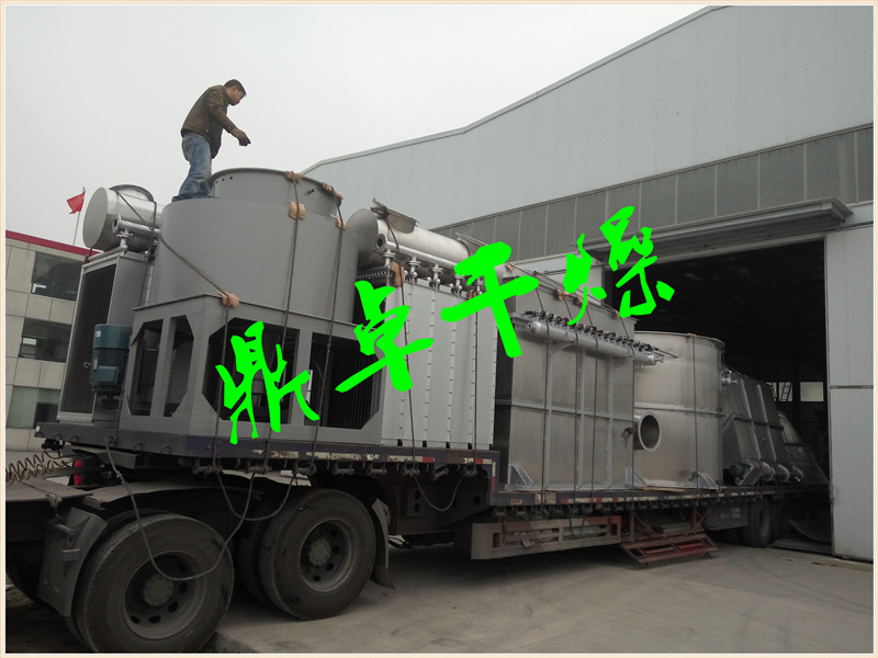 白云石粉干燥机 旋转闪蒸干燥机价格
