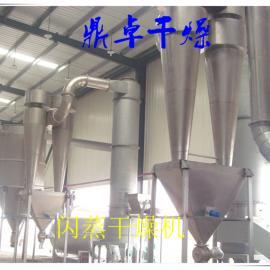 硫氰酸胍干燥设备 快速旋转闪蒸干燥机哪里好 鼎卓干燥设备
