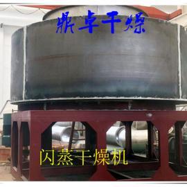 着色剂干燥设备 常州旋转闪蒸干燥机厂家