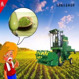 农机专用粉末涂料,铁木易新佳联绿颜色静电粉末涂料