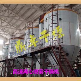 氯化钙专用干燥机/常州喷雾干燥机专业供应商