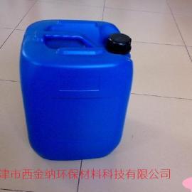 金属油污处理剂