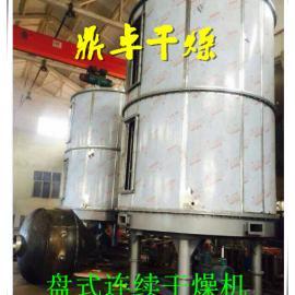 厂家供应焦磷酸钾干燥机