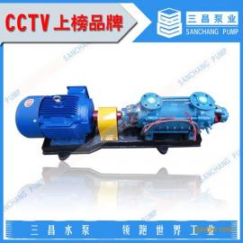 d型耐磨多级清水离心泵价格,d型多级清水泵厂家,三昌泵业