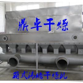 多效唑WDG水分散粒剂生产线供应厂家