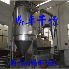 烯啶虫胺WDG水分散粒剂生产线供应厂家