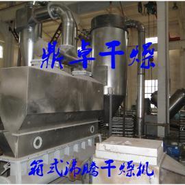 供应橡胶硫化促进剂干燥机/橡胶硫化促进剂卧式沸腾烘干机