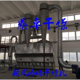 橡胶硫化剂干燥机价格 卧式沸腾干燥机