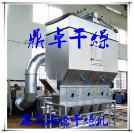 苯氧威WDG水分散粒剂生产线供应厂家