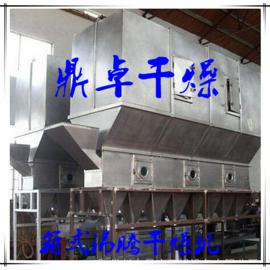 敌草隆WDG水分散粒剂生产线供应厂家