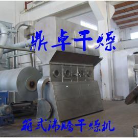 氟硅唑WDG水分散粒剂生产线供应厂家