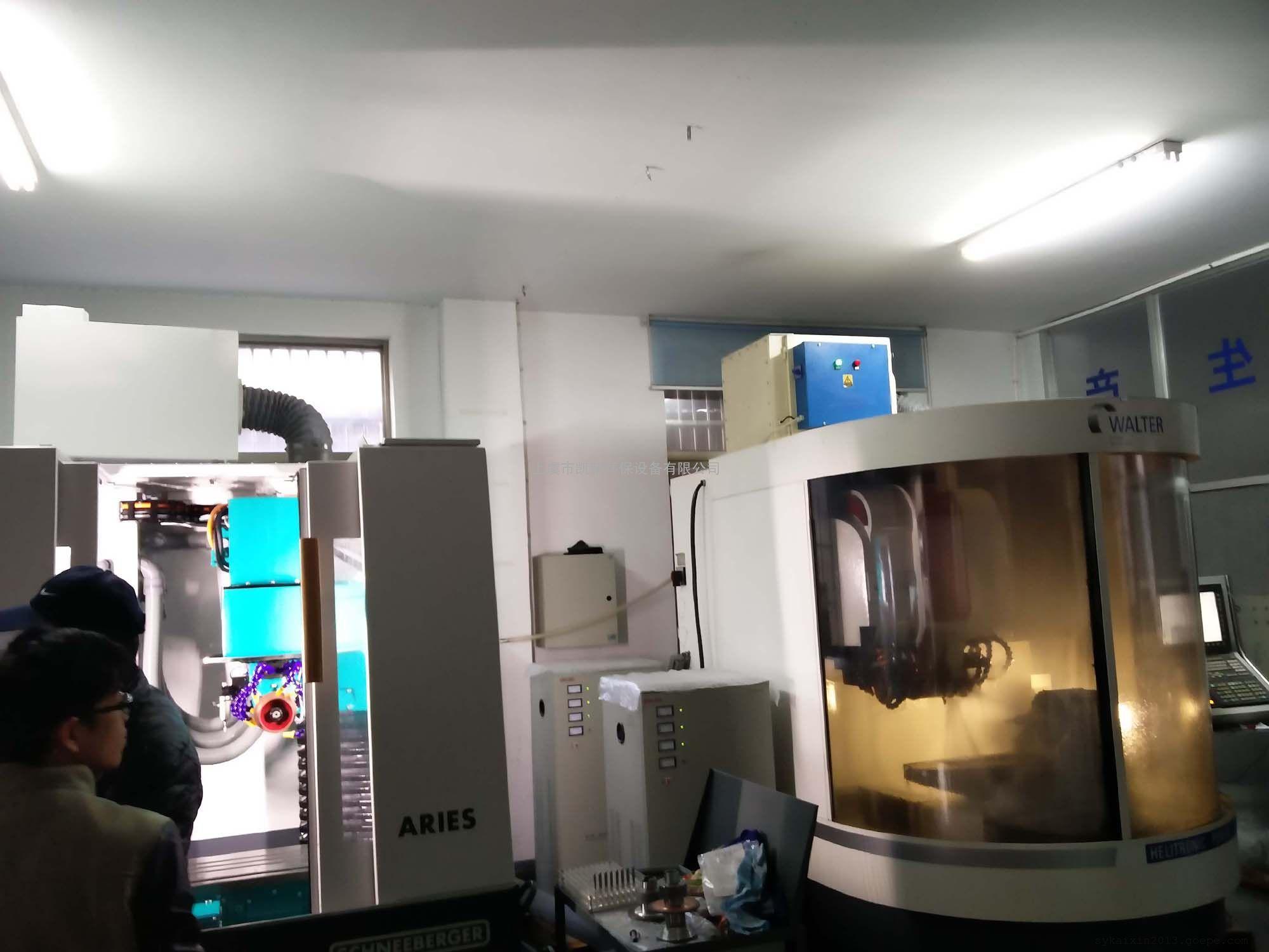 静电式油雾过滤器,静电式油雾净化器