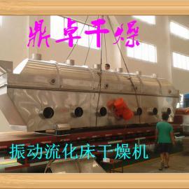 塑料颗粒干燥机价格 常州振动流化床烘干机